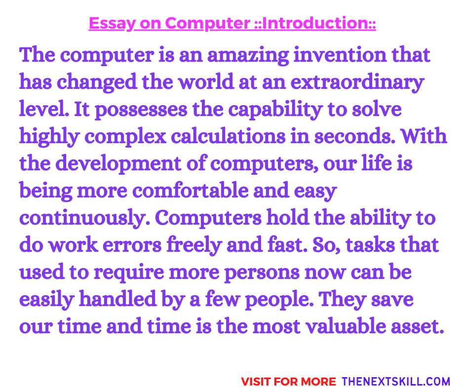 Essay On Computer | Introduction