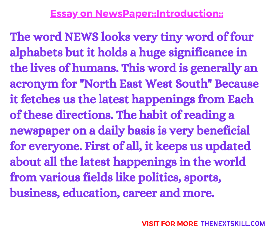 Essay on newspaper | Introduction