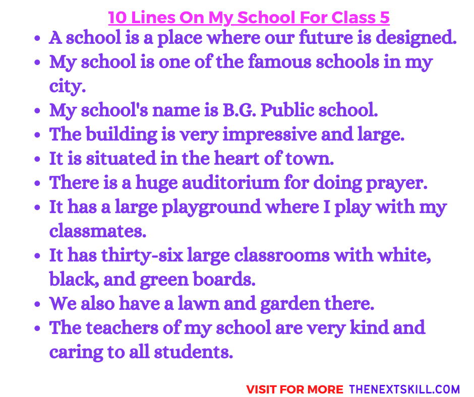 10 Lines On My School For Class 5